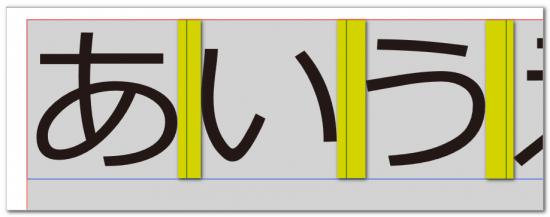 DTPソフトbookumaの字送り(トラッキング)3