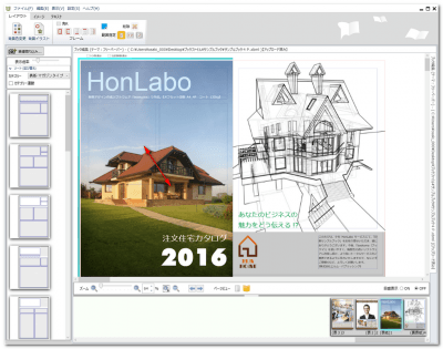 パンフレット表紙デザインサンプル例03
