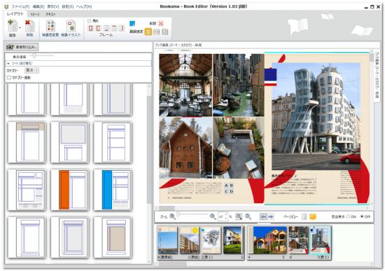 DTPソフトbookumaのデザインを行う