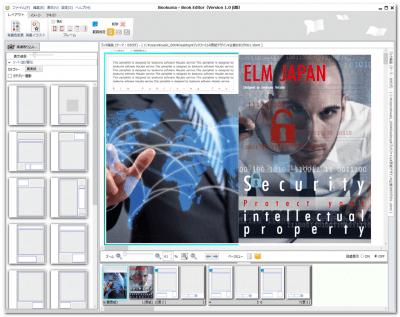 簡易DTPソフトbookumaの英語パンフレット・カタログの表紙デザイン作成例(テンプレート使用)