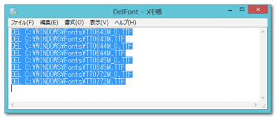 Delfont構文ママの全選択