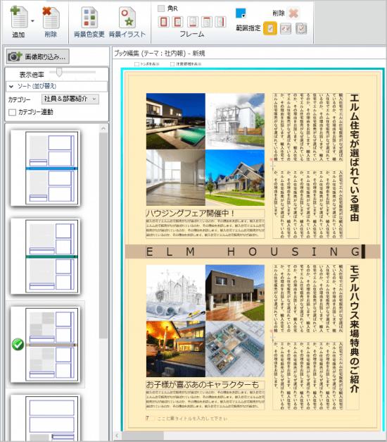 ページ背景色2
