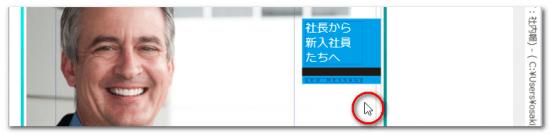 ページ背景、またはキャンバス選択時のカーソル形状
