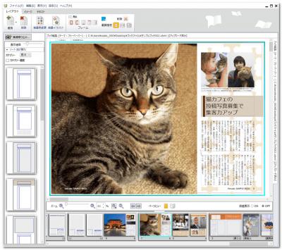 猫カフェのパンフレット作成例