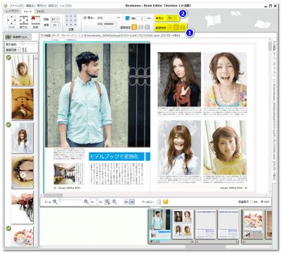 画像のモノクロ化、セピア化01