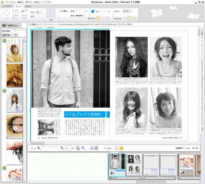 画像のモノクロ化、セピア化03
