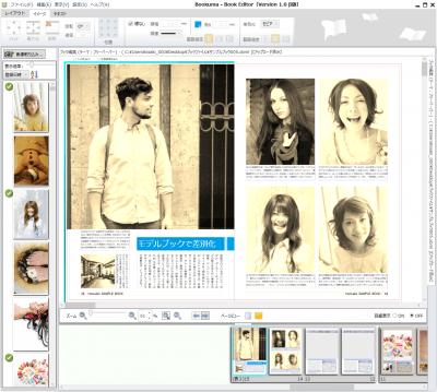 画像のモノクロ化、セピア化04