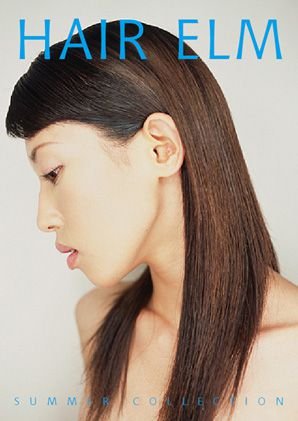美容院・ヘアサロンのヘアカタログ表紙デザイン参考例(テンプレート使用)