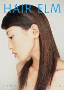シンプル・おしゃれなヘアカタログ表紙デザイン参考例(テンプレート使用)
