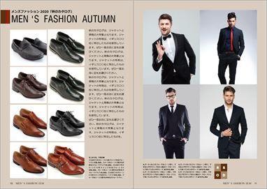 カタログテンプレートでレイアウト作成したファッション・商品カタログ