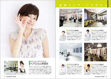 フリーソフトbookumaで作成した店舗情報(美容室・FC店舗など)デザイン