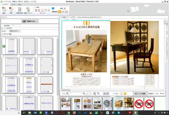 木工インテリア家具のオーダーメイド作品集デザイン例